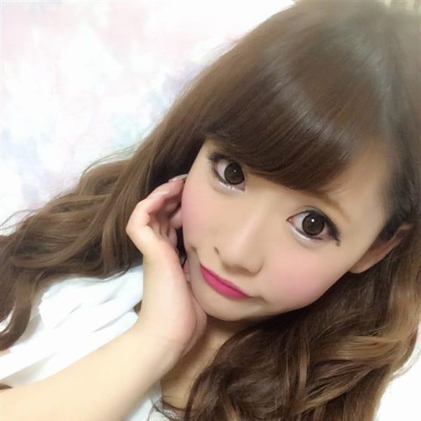ちはる【◆Hが大好きしぼりたて青春娘◆】 | プロフィール大阪(新大阪)