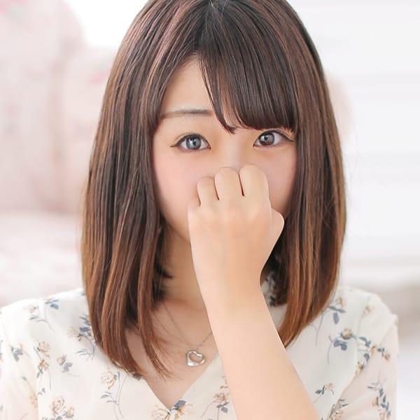ありす【◆素人未経験清楚なロリ美少女◆】 | プロフィール大阪(新大阪)
