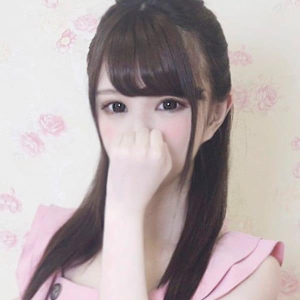 てぃな【◆ロリ清楚系正統派モデル美人◆】 | プロフィール大阪(新大阪)