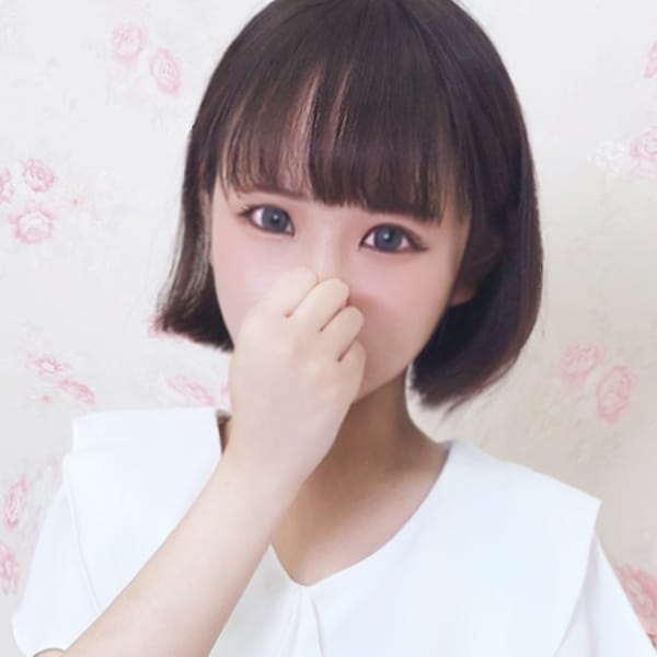 ありん【◆おっとり甘えたロリ系美少女◆】 | プロフィール大阪(新大阪)