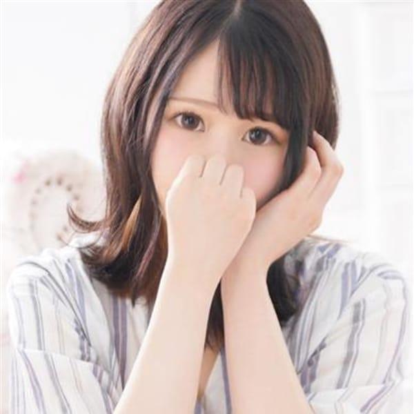 こはる【◆おっとりキレカワ清楚美少女◆】 | プロフィール大阪(新大阪)