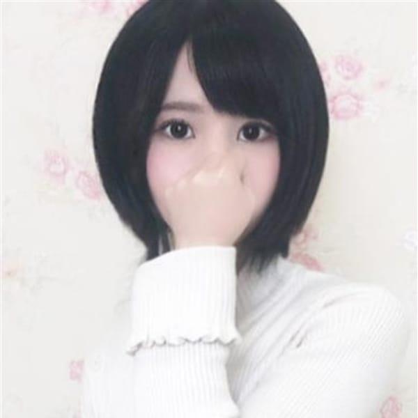 るか【◆冬に咲く一凛の美少女♪◆】 | プロフィール大阪(新大阪)