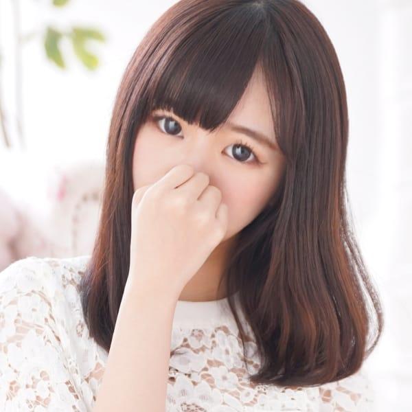 みく【◆人なつっこいロリ清楚系美女◆】 | プロフィール大阪(新大阪)