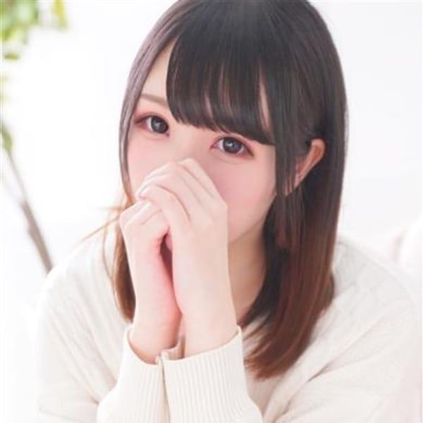 ちなみ【◆おっとり清楚系18歳美少女◆】 | プロフィール大阪(新大阪)