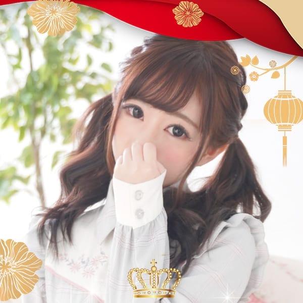 アリエル【◆天使的で圧倒的な超美少女♪◆】 | プロフィール大阪(新大阪)