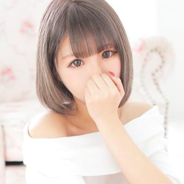 むぎ【◆アイドルクラスの厳選美女◆】 | プロフィール大阪(新大阪)