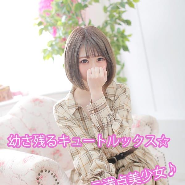 まりあ【◆人気沸騰の予感しかしない♪】 | プロフィール大阪(新大阪)