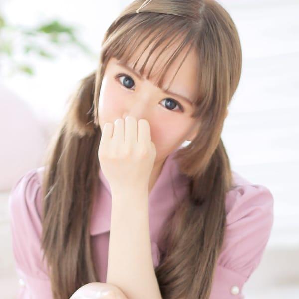 みほ【◆完全萌え系のミニ甘えん坊◆】 | プロフィール大阪(新大阪)