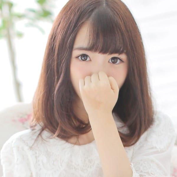 らむね【◆きゅんとする極上素人美少女◆】 | プロフィール大阪(新大阪)