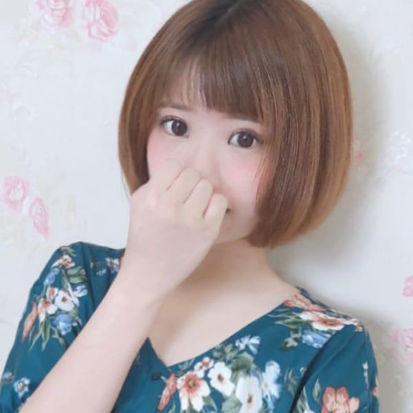 かえら【◆超エロい19歳のロリ天使♪◆】 | プロフィール大阪(新大阪)