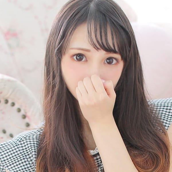 あまね【◆可愛い美尻のミニマム美少女◆】 | プロフィール大阪(新大阪)