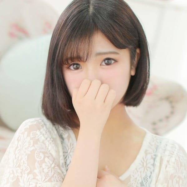 ちひろ【◆未経験のエッチな小柄なロリ◆】 | プロフィール大阪(新大阪)
