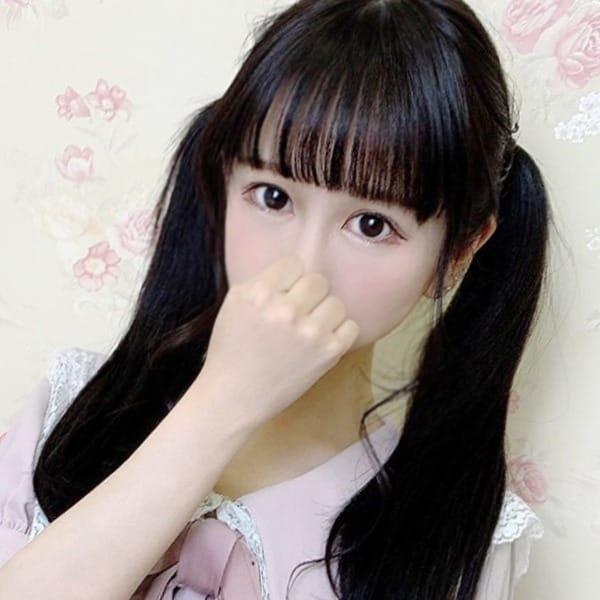 ねる【◆SS級王道清楚系ロリ美少女◆】 | プロフィール大阪(新大阪)