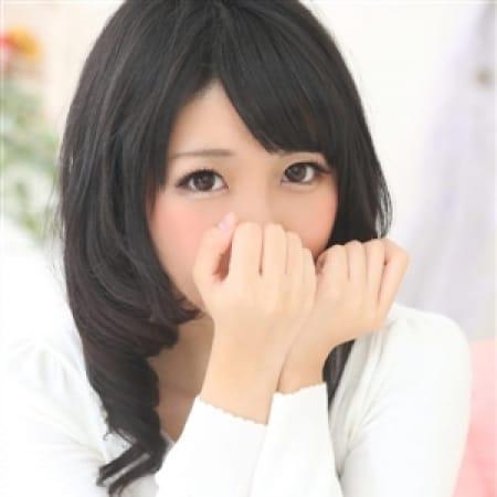 あやのん【◆可愛さ愛嬌共にエンジェル♪】 | プロフィール大阪(新大阪)