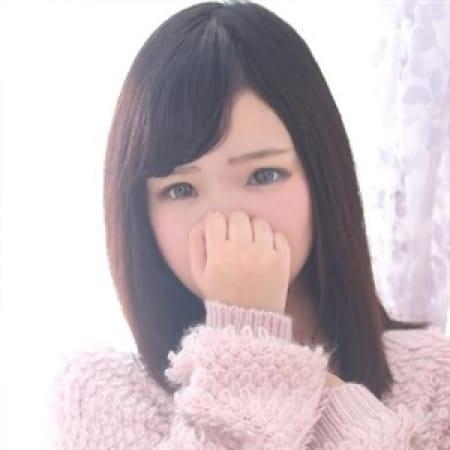 あずき【笑顔が♪】 | プロフィール大阪(新大阪)