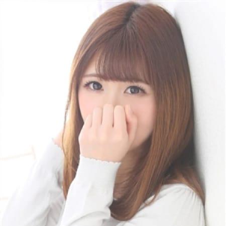 まりん【ロリカワ現役女子大生】 | プロフィール大阪(新大阪)