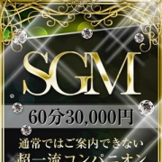 SGM   ギャルズネットワーク大阪店(新大阪)