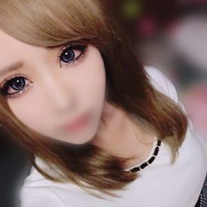 ルナ【19歳のピチピチ美白ギャル♪】 | ギャルズネットワーク大阪店(新大阪)