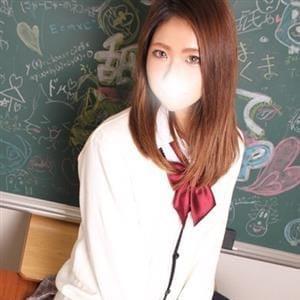 かなえ   激カワ激エロ専門店 すぐ舐めたくて学園(立川)