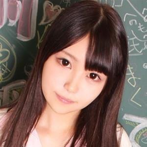春乃マリア | 激カワ激エロ専門店 すぐ舐めたくて学園(立川)