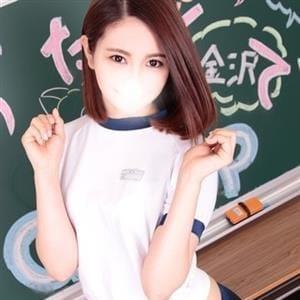 りり   激カワ激エロ専門店 すぐ舐めたくて学園(立川)