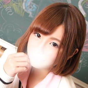 りお【☆ミニマムFカップ♪】 | 激カワ激エロ専門店 すぐ舐めたくて学園(立川)