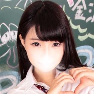 まい【☆業界未経験♪】 | 激カワ激エロ専門店 すぐ舐めたくて学園(立川)