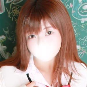 ミキ【☆ふんわり娘♪】 | 激カワ激エロ専門店 すぐ舐めたくて学園(立川)