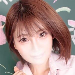 あずさ【☆ロリカワ娘♪】 | 激カワ激エロ専門店 すぐ舐めたくて学園(立川)