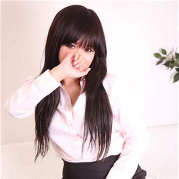 ヒ メ【極細で綺麗な完璧美少女】 | びしょぬれ新人秘書(立川)