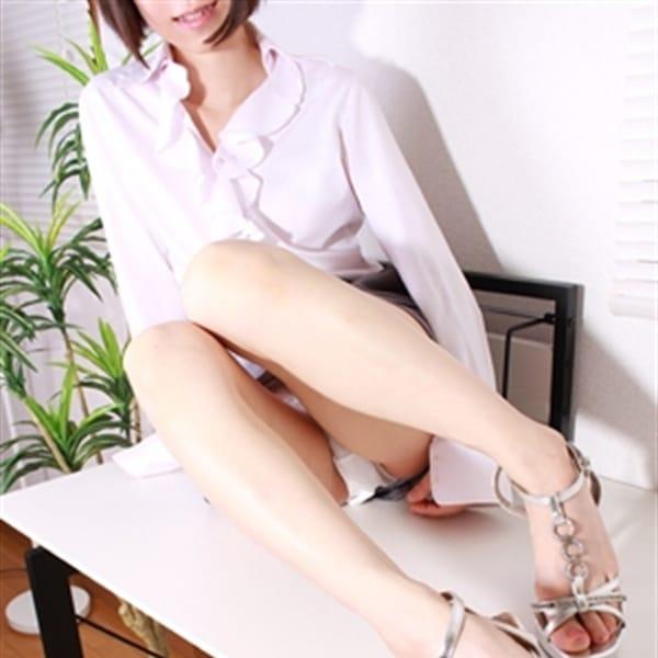 コウメ【激華奢天使の激カワ天使】 | びしょぬれ新人秘書(立川)