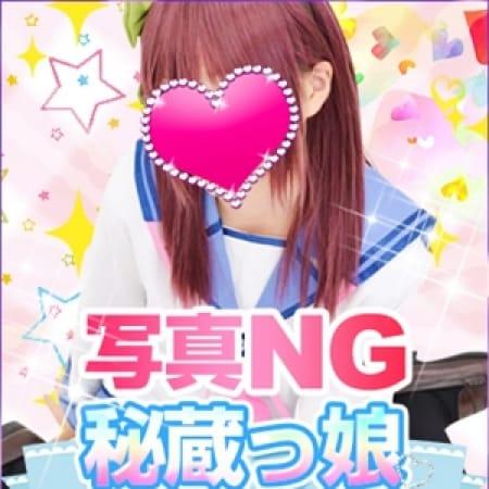めい | 美少女宅急便(吉祥寺)