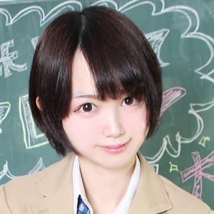 こよみ | 激カワ渋谷No.1デリヘル まだ舐めたくて学園渋谷校(渋谷)