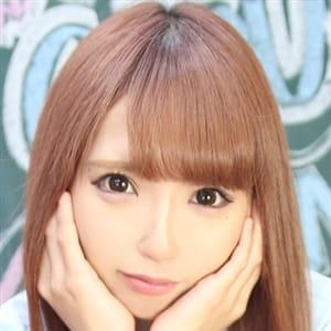 るみ | 激カワ渋谷No.1デリヘル まだ舐めたくて学園渋谷校(渋谷)