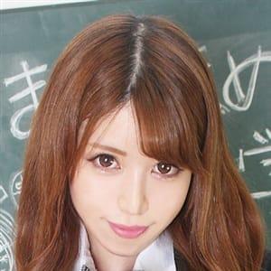 ひなみ【スーパー美少女♪】   激カワ渋谷No.1デリヘル まだ舐めたくて学園渋谷校(渋谷)