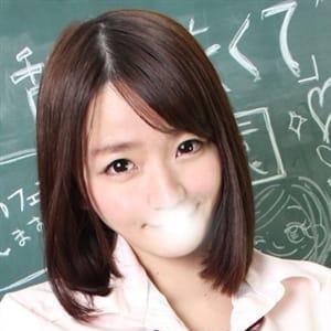 ゆり【絶世の美女☆】   激カワ渋谷No.1デリヘル まだ舐めたくて学園渋谷校(渋谷)