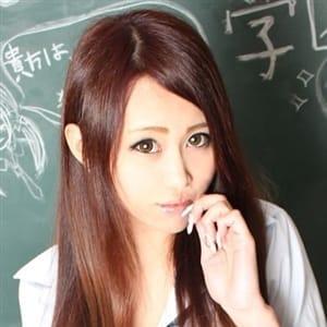 ゆら【激カワハイクオリティ】 | 激カワ渋谷No.1デリヘル まだ舐めたくて学園渋谷校(渋谷)