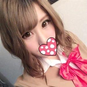 せいら【笑顔がチャーミング】   激カワ渋谷No.1デリヘル まだ舐めたくて学園渋谷校(渋谷)
