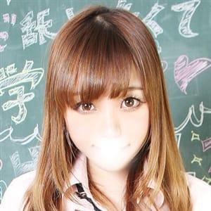 ことみ【キレカワスタイル抜群】 | 激カワ渋谷No.1デリヘル まだ舐めたくて学園渋谷校(渋谷)