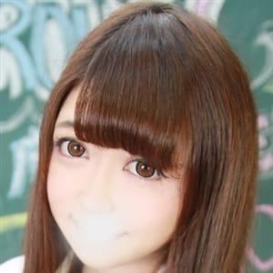 きずな | 激カワ渋谷No.1デリヘル まだ舐めたくて学園渋谷校(渋谷)