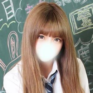 あいる【モデル系スレンダー】 | 激カワ渋谷No.1デリヘル まだ舐めたくて学園渋谷校(渋谷)