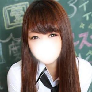 いくみ | 激カワ渋谷No.1デリヘル まだ舐めたくて学園渋谷校(渋谷)