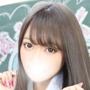 あいり | 激カワ渋谷No.1デリヘル まだ舐めたくて学園渋谷校(渋谷)