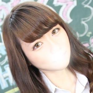 ろね【SSS級美少女☆】 | 激カワ渋谷No.1デリヘル まだ舐めたくて学園渋谷校(渋谷)