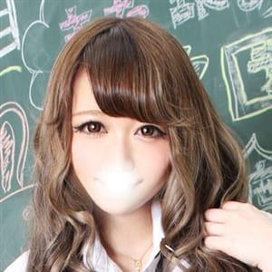みやび | 激カワ渋谷No.1デリヘル まだ舐めたくて学園渋谷校(渋谷)
