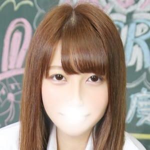 とわ | 激カワ渋谷No.1デリヘル まだ舐めたくて学園渋谷校(渋谷)