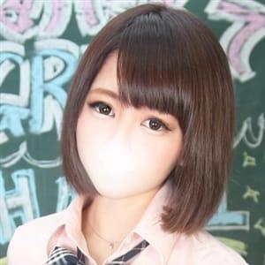 なこ | 激カワ渋谷No.1デリヘル まだ舐めたくて学園渋谷校(渋谷)