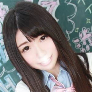 るな【淫らな肉の棒、ココ?】 | 激カワ渋谷No.1デリヘル まだ舐めたくて学園渋谷校(渋谷)
