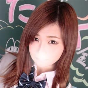 ゆうは | 激カワ渋谷No.1デリヘル まだ舐めたくて学園渋谷校(渋谷)