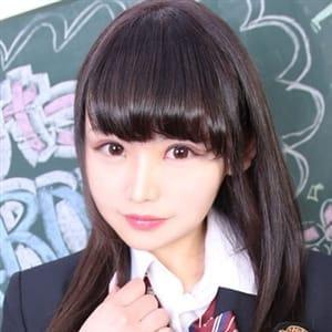 みるく | 激カワ渋谷No.1デリヘル まだ舐めたくて学園渋谷校(渋谷)